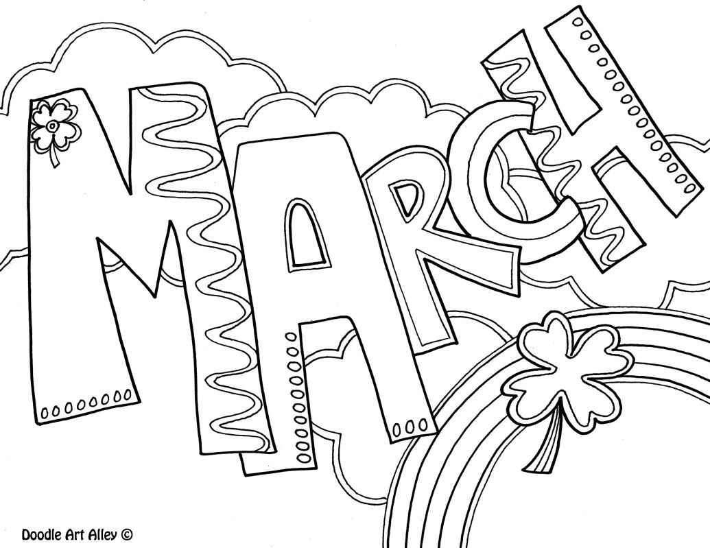 March Coloring Pages For Kids   Coloring   Spring Coloring