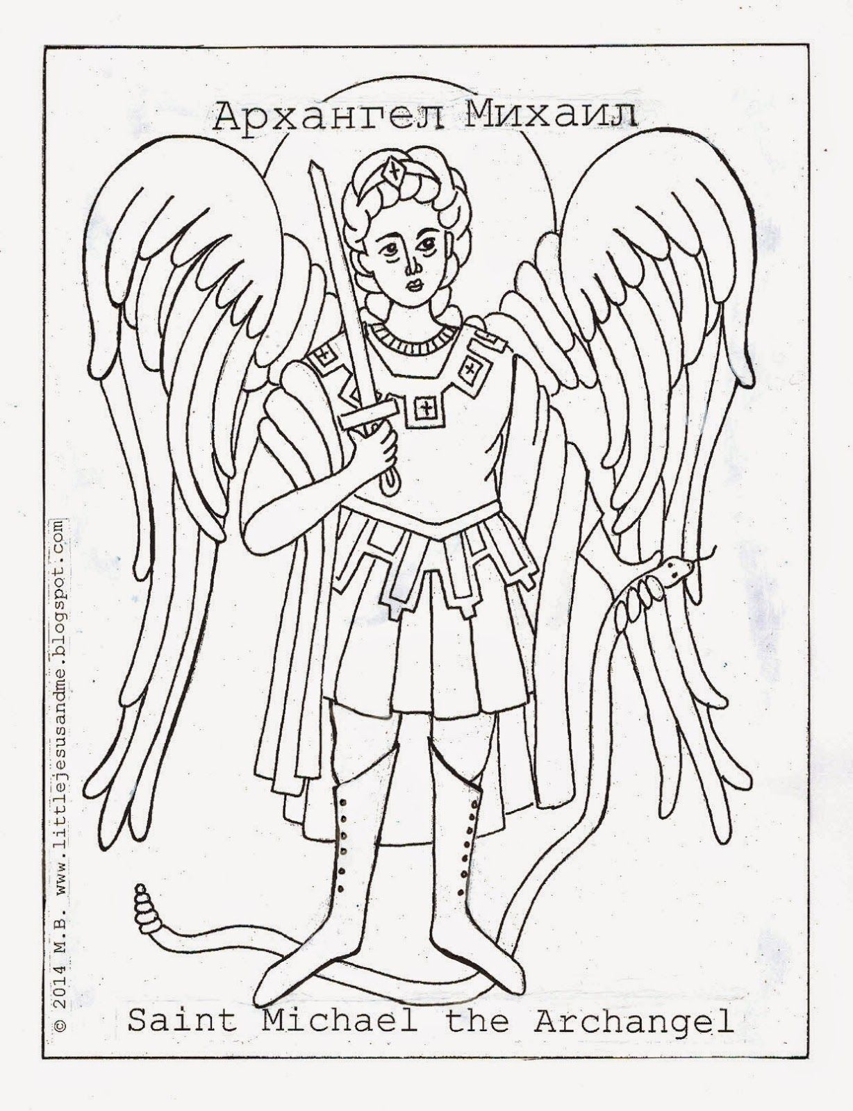Little Jesus And Me: Angel Coloring Pages   Coloring Pages