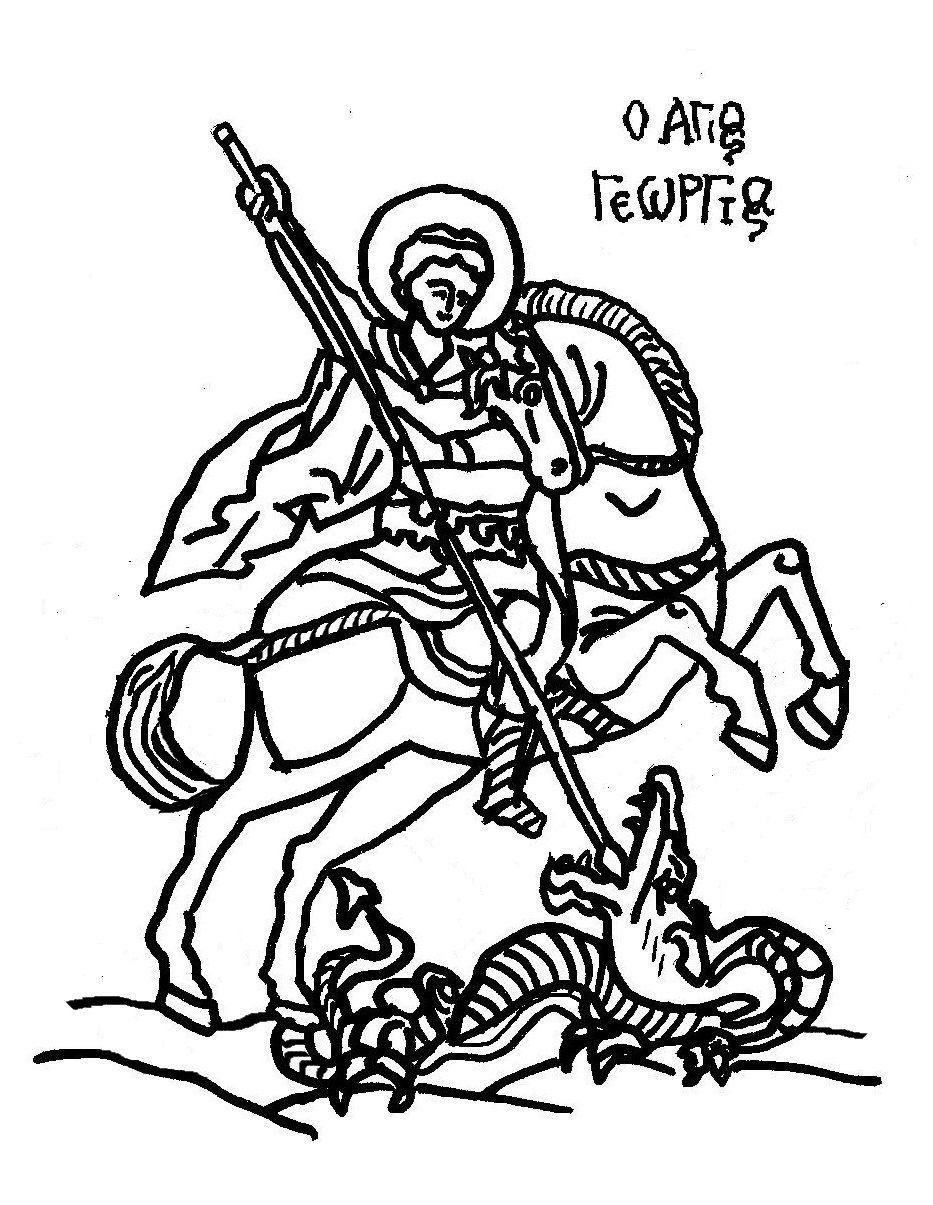 St George Skit & Coloring Page | Sunday Schoolish In 2019