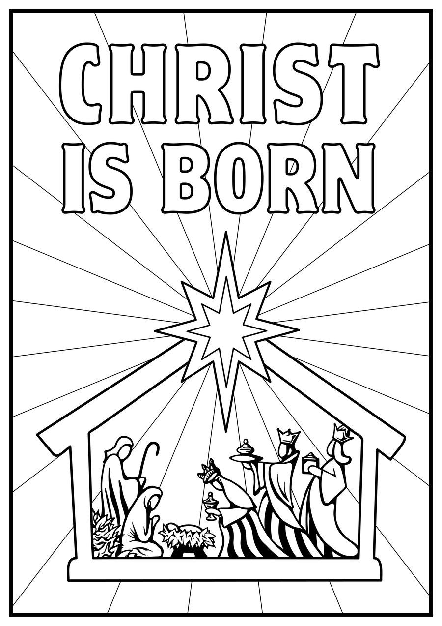 Nativity Coloring Pages   Holiday Coloring Pages   Nativity