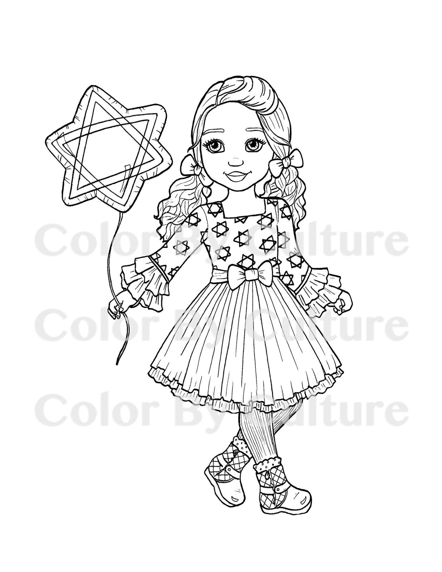 Hanukkah Girl - Coloring Page & Digital Stamp | Babycakes
