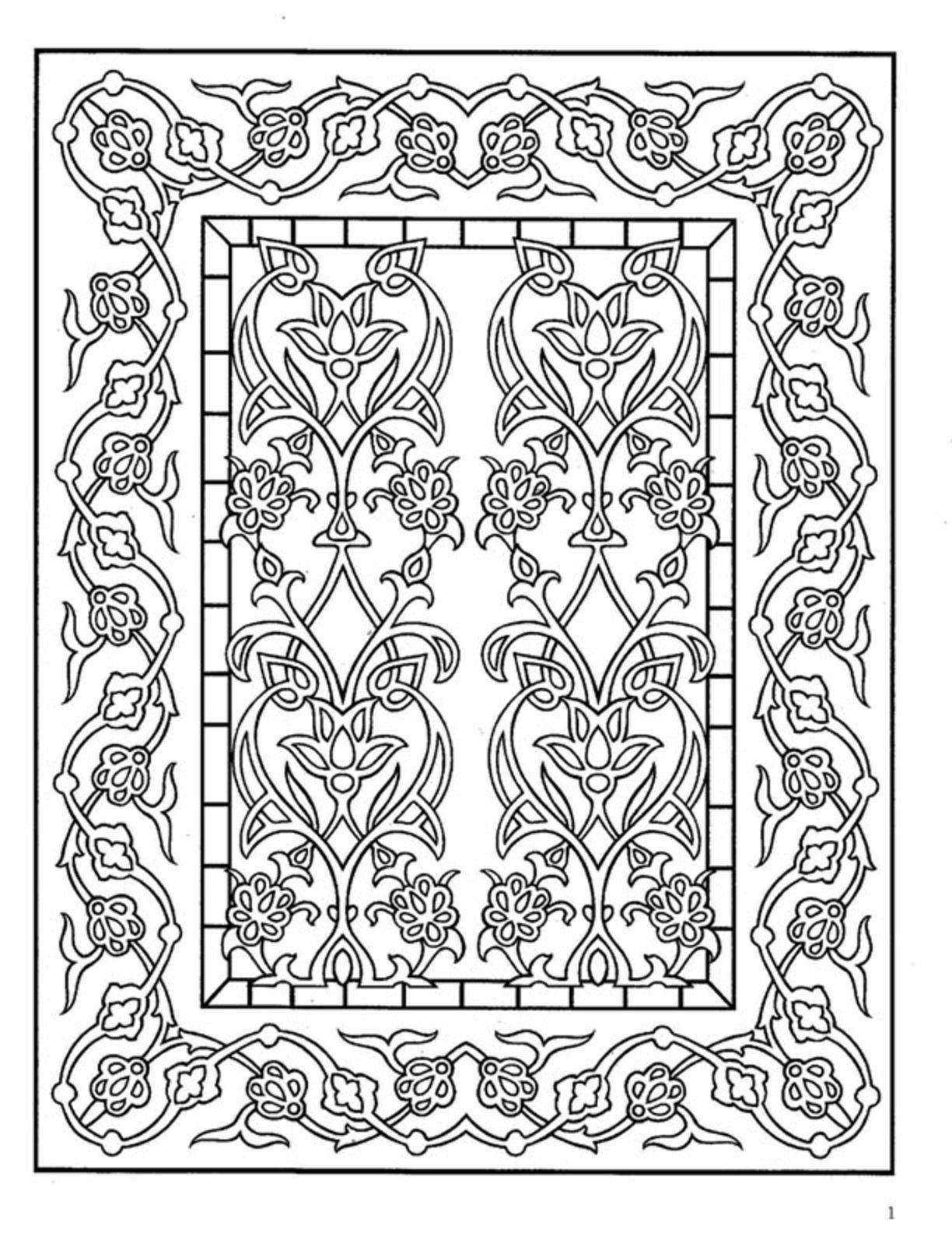 Dover Publications - Decorative Tile Designs Coloring Book