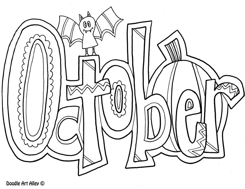 Here Are Some Months Of The Year Coloring Pages! They Are