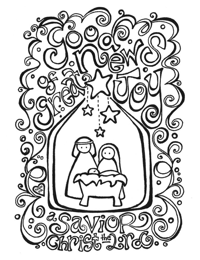 Christmas Coloring Pages Nativity Free Printable | Madison