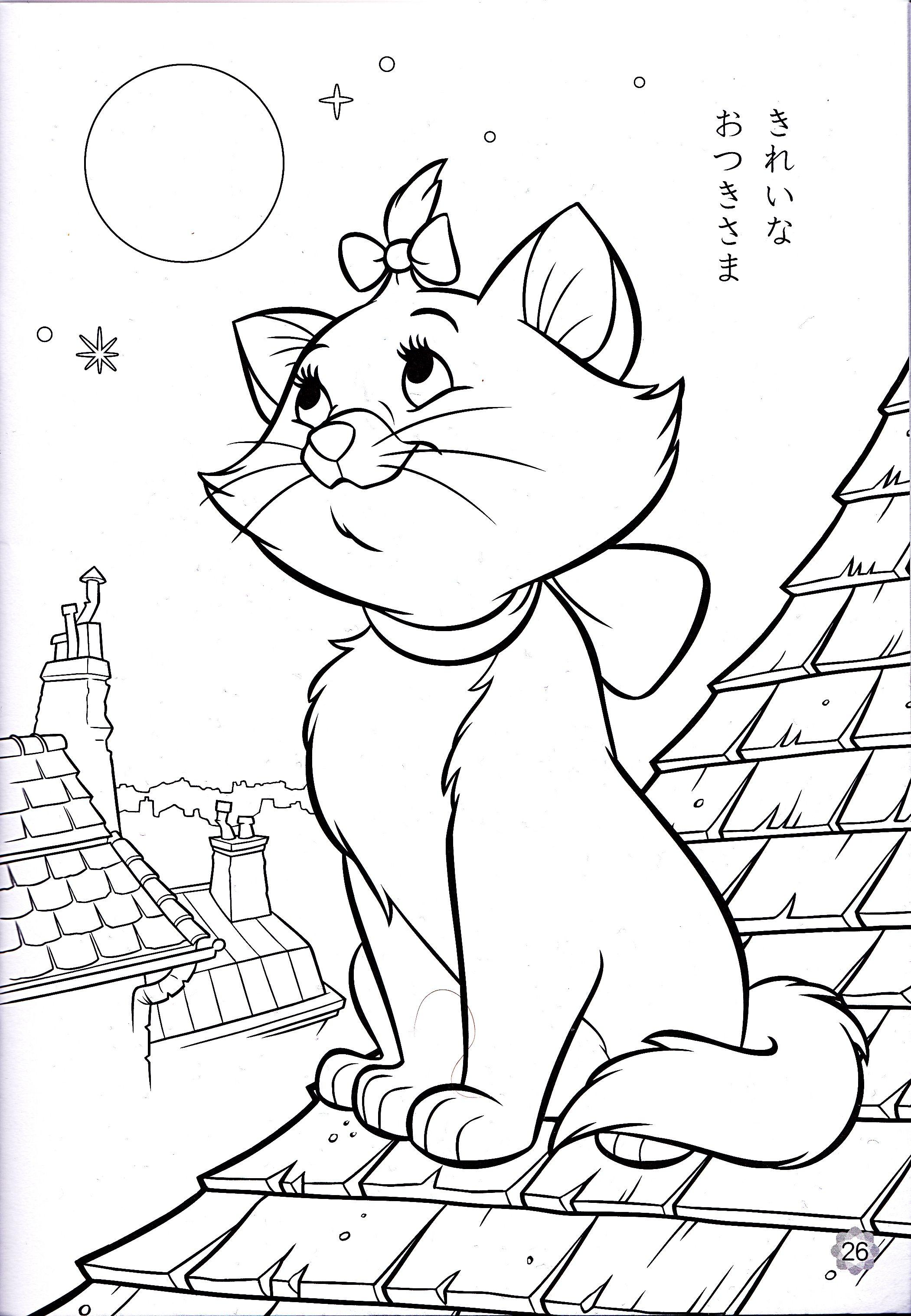 Disney Ariel Coloring Pages   Walt-disney-coloring-pages